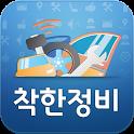 착한정비(전국 자동차정비관련업체정보) icon