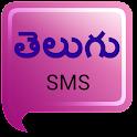 Telugu SMS icon