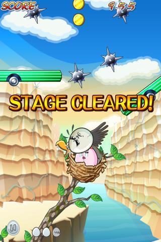 怒り卵- screenshot
