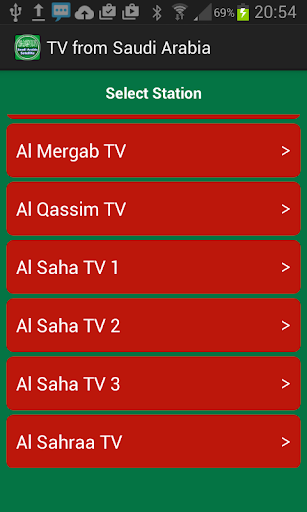 サウジアラビアからのテレビ