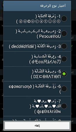 Decoration Text Keyboard v1.6 screenshot 241178