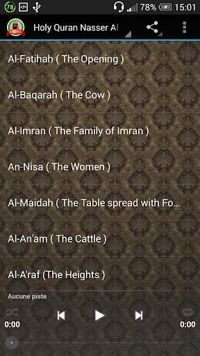 Nasser Al Qatami Quran Mp3