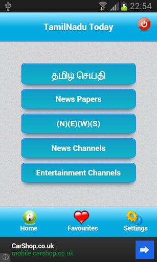 TamilNadu Today News