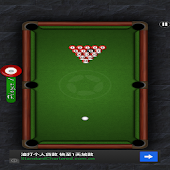 SuperSnooker