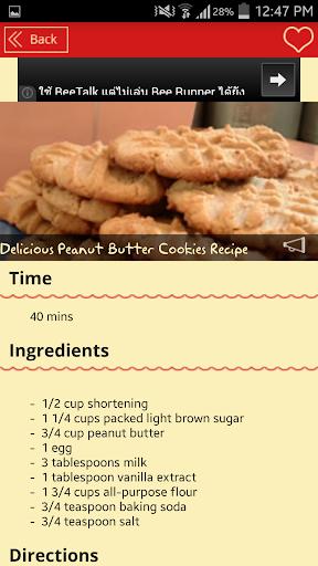 玩免費健康APP|下載Nuts and Seeds Recipes app不用錢|硬是要APP