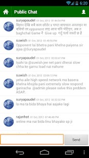Online Baghchal - screenshot thumbnail