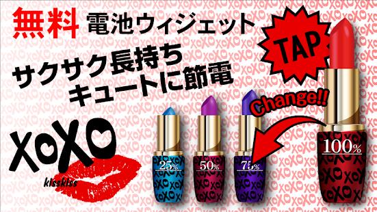 XOXO-Lipstick Battery-Free