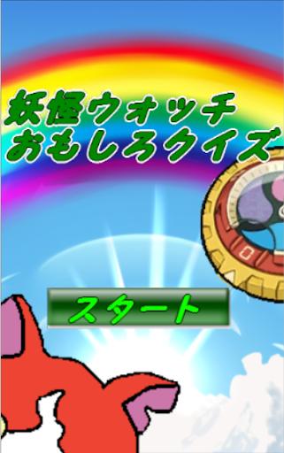 Fairy Flower Live Wallpaper app網站相關資料 - 癮科技App