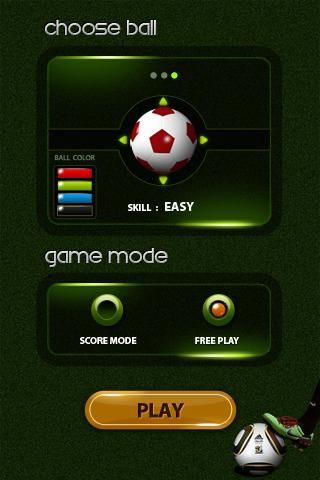 SoccerAR - screenshot