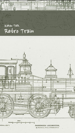 Kakaotalk theme-Retro Train