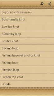 玩書籍App|Sea knot Pro免費|APP試玩