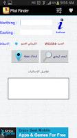 Screenshot of Plot Finder