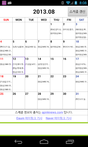 Apink Schedule