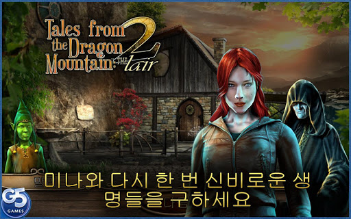 Tales of Dragon Mountain 2