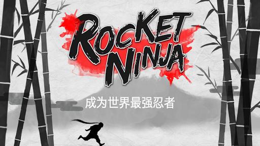 Rocket Ninja - The ultimate