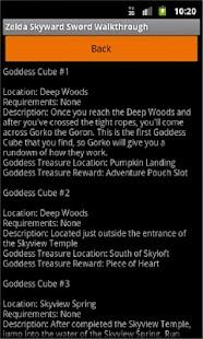 Zelda: Skyward Sword GUIDE- screenshot thumbnail