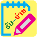 รับ-จ่าย icon