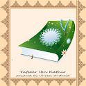 Tafseer ibn Kathir n Quran logo