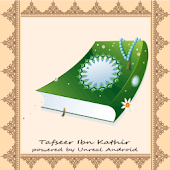 Tafseer ibn Kathir n Quran