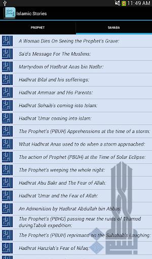 玩免費書籍APP|下載伊斯蘭教的故事 app不用錢|硬是要APP