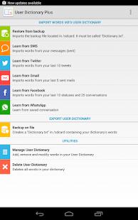 User Dictionary Plus screenshot