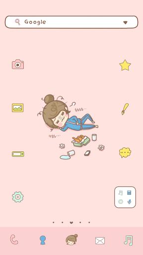 You dodol launcher theme