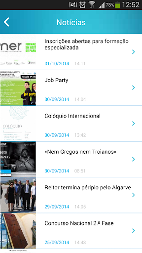 【免費教育App】Universidade do Algarve-APP點子
