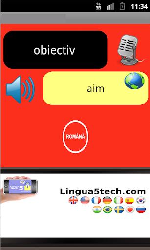 Pronunția română