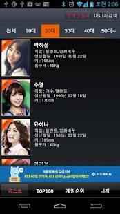 Full HD 여자연예인