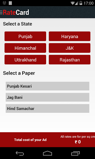 Rate Card Punjab Kesari