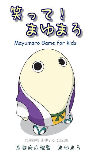 Mayumaro Game for kids