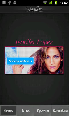 J Lo Sofia - screenshot