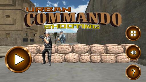 城市突擊隊射擊 - 3D