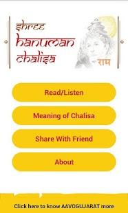 Shree Hanuman Chalisa screenshot