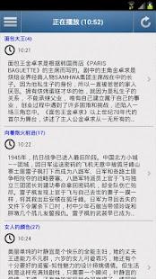 玩免費媒體與影片APP|下載中國電視 app不用錢|硬是要APP
