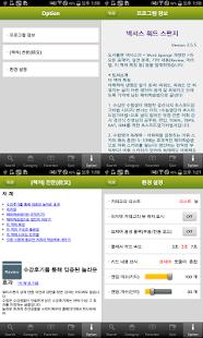 玩書籍App|Word Sponge免費|APP試玩
