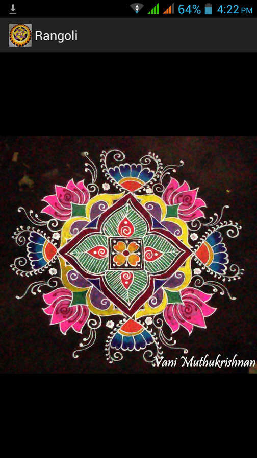 Rangoli Designs Android Apps On Google Play