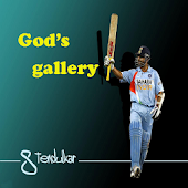 Sachin - The God's Gallery