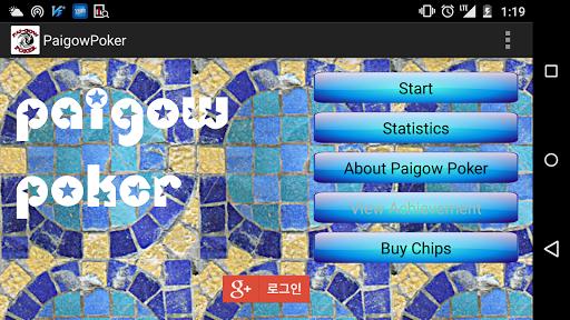 Paigow Poker - Paigao Poker