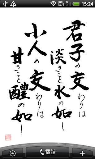 心の書 人生編 Free