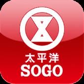 SOGO百貨