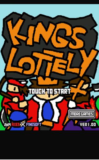 King's Lottely