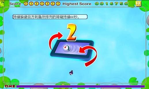 Go Go Tadpole  Lite!- screenshot thumbnail
