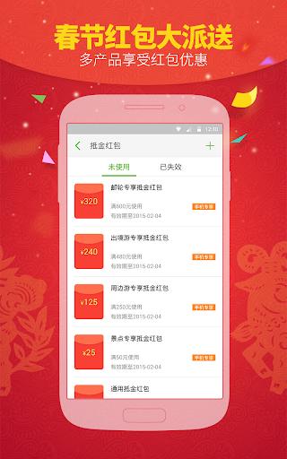 博客來-中文書>專業/教科書/政府出版品>財經類>會計