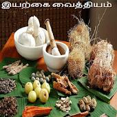 Iyarkai Vaithiyam-Tamil