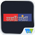Moneymantra Hindi icon