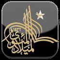 103rd Milaad Mubarak Counter logo