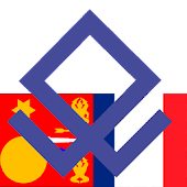 Hmong French Dictionary