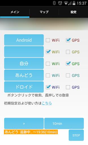 無料生活Appのdoko ☆ 位置検索アプリ ☆ いまどこ?|記事Game