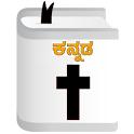 KannadaBible icon